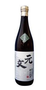 元文(布屋 原酒造場)|日本酒