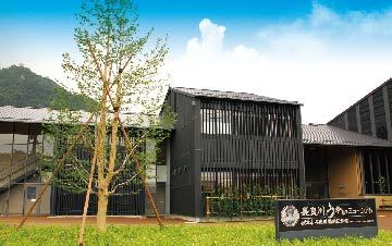 長良川うかいミュージアム