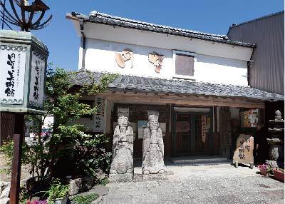 円空美術館